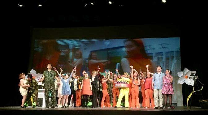 L'Elisir d'amore di Donizetti a Verbania diviene elisir di giovinezza con i ragazzi del Verdi di Milano